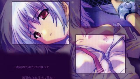 f:id:ochimusha01:20180413043717p:plain