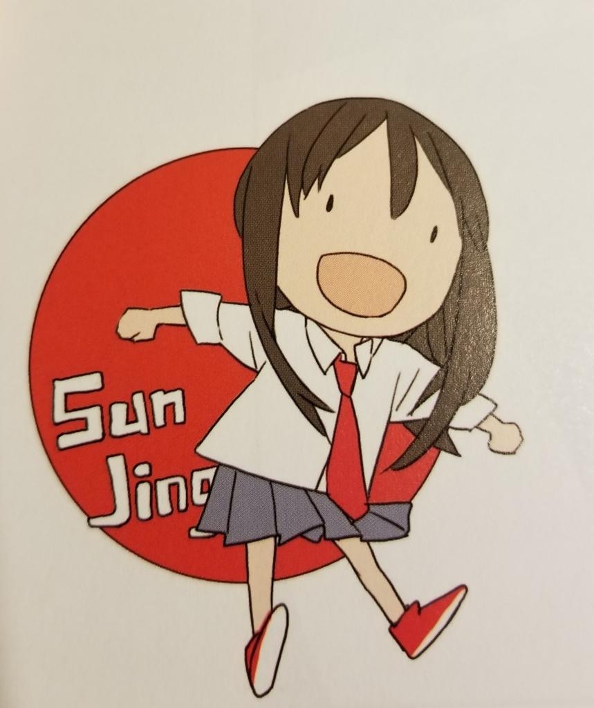 f:id:ochimusha01:20180419174626j:plain