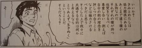 f:id:ochimusha01:20180511074259j:plain