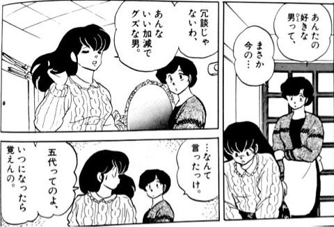 f:id:ochimusha01:20180611115821j:plain