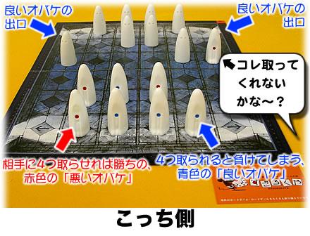 f:id:ochimusha01:20180615025552j:plain
