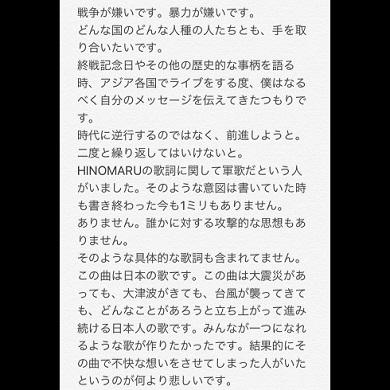 f:id:ochimusha01:20180616024239j:plain