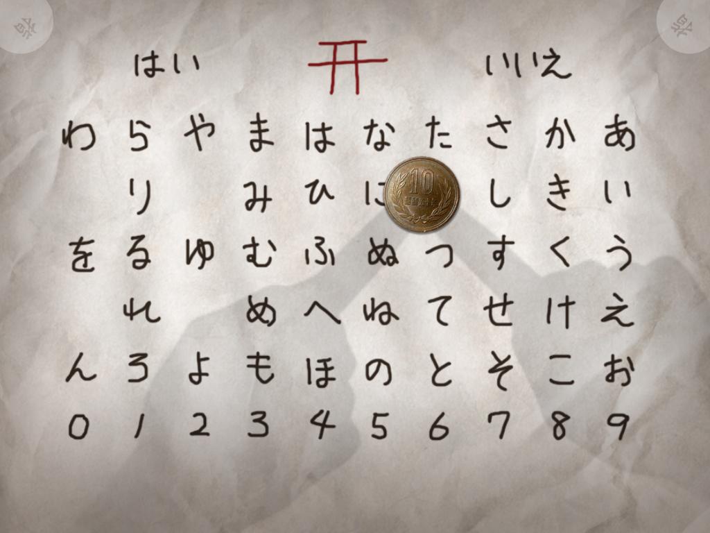 f:id:ochimusha01:20180630050821j:plain