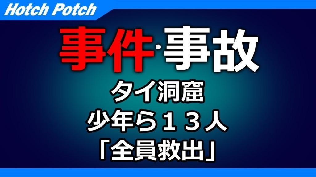 f:id:ochimusha01:20180711054525j:plain