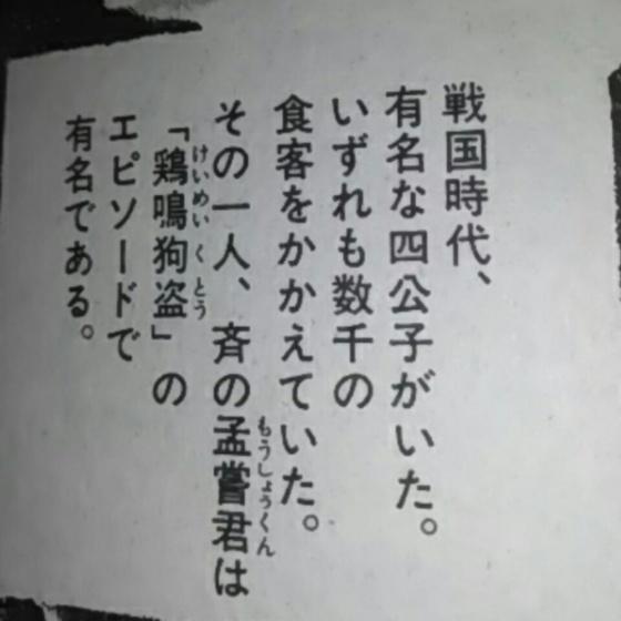 f:id:ochimusha01:20180903055825j:plain
