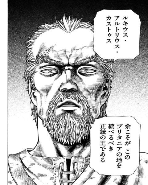 f:id:ochimusha01:20181019092419j:plain