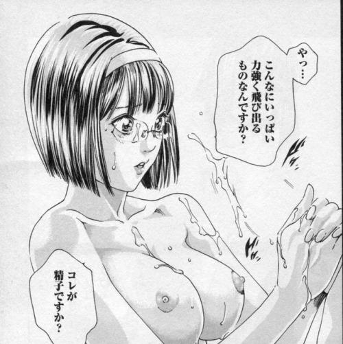 f:id:ochimusha01:20181218211619j:plain