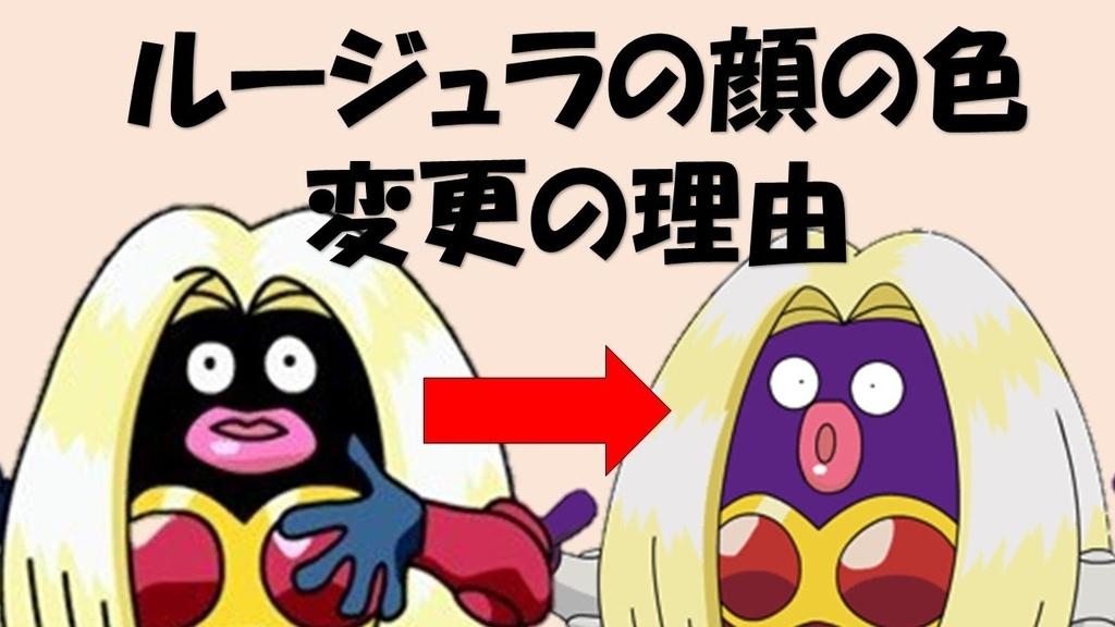 f:id:ochimusha01:20190226111653j:plain