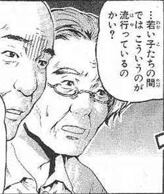f:id:ochimusha01:20190309004102j:plain