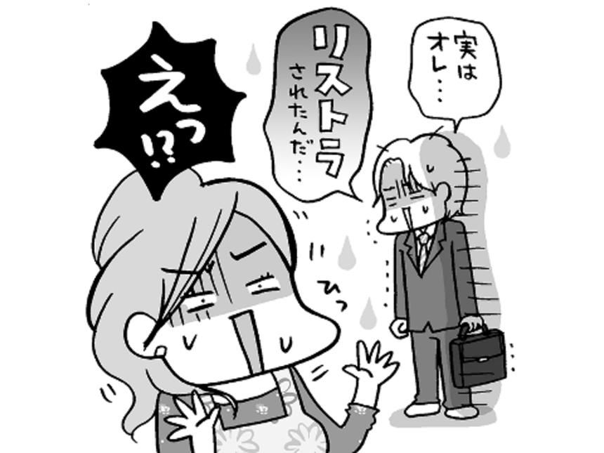 f:id:ochimusha01:20190309011545p:plain