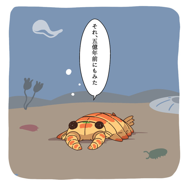 f:id:ochimusha01:20190330074821j:plain