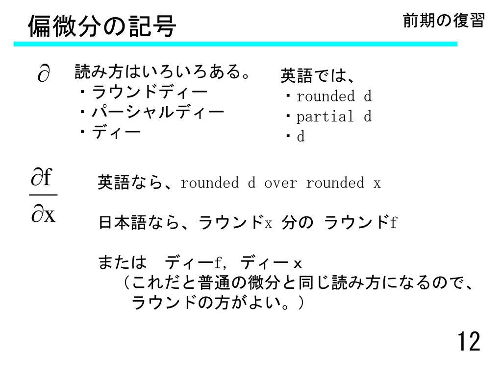 f:id:ochimusha01:20190506173016j:plain