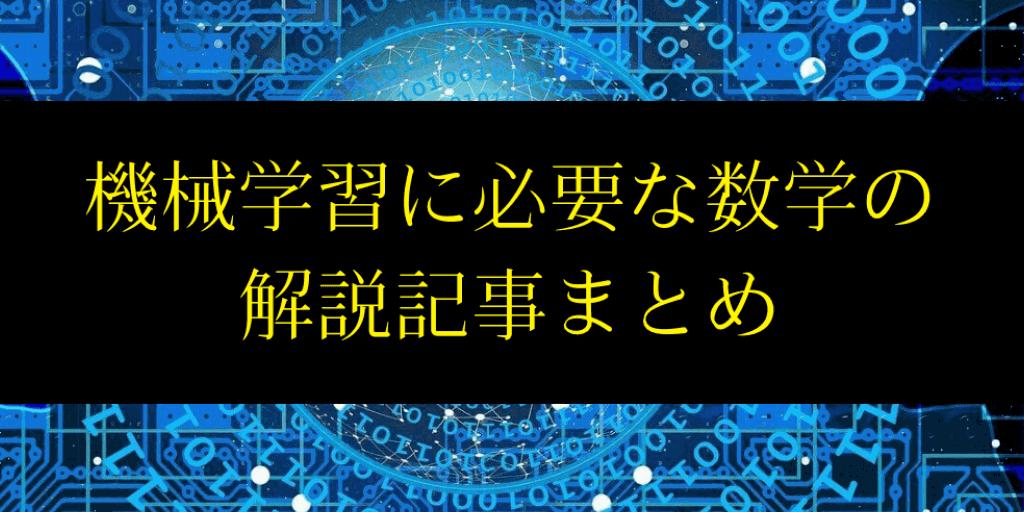 f:id:ochimusha01:20190601051358p:plain