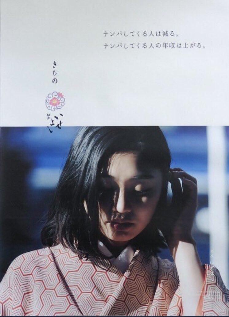 f:id:ochimusha01:20190621195418j:plain