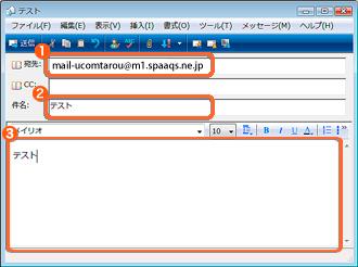 f:id:ochimusha01:20190712115240j:plain