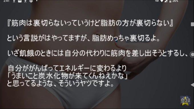 f:id:ochimusha01:20190831024027p:plain