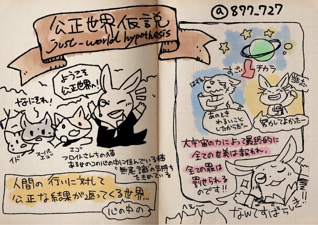 f:id:ochimusha01:20190927081641j:plain