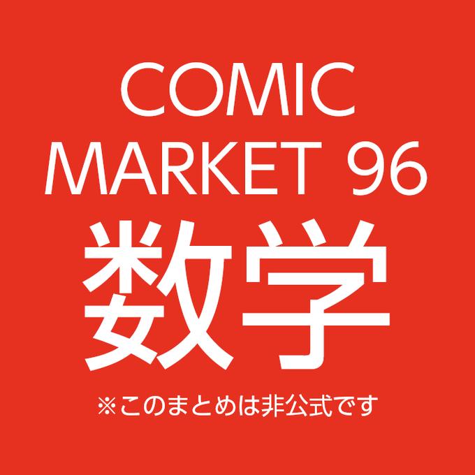 f:id:ochimusha01:20190927162242p:plain