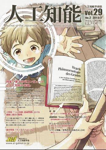 f:id:ochimusha01:20191012025145p:plain