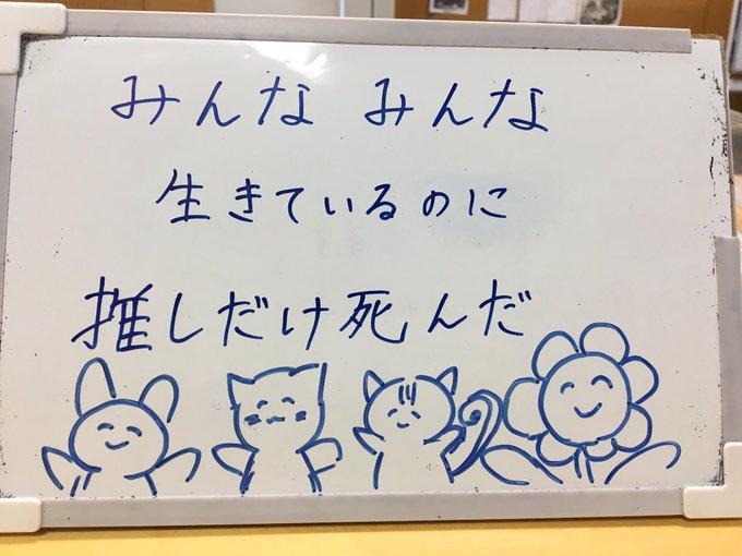 f:id:ochimusha01:20191025183858j:plain