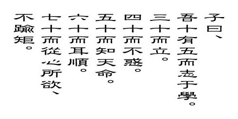 f:id:ochimusha01:20200530120520p:plain