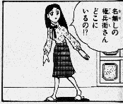 f:id:ochimusha01:20200604151736p:plain