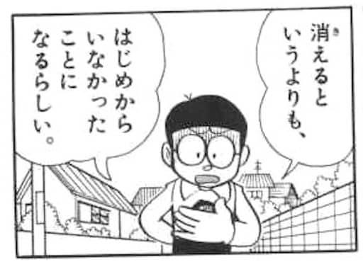 f:id:ochimusha01:20200627084340p:plain