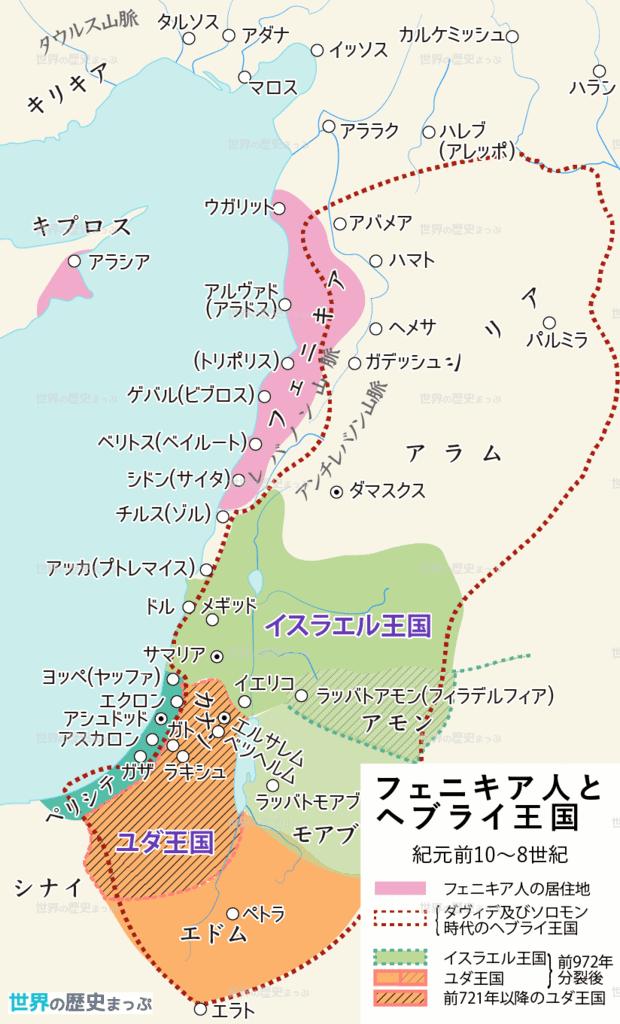 f:id:ochimusha01:20200724001316p:plain