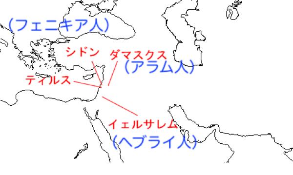 f:id:ochimusha01:20200802050231p:plain