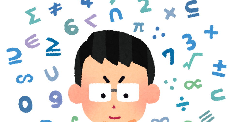f:id:ochimusha01:20201212002852p:plain
