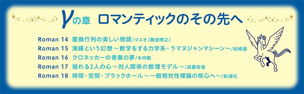 f:id:ochimusha01:20210205135847p:plain
