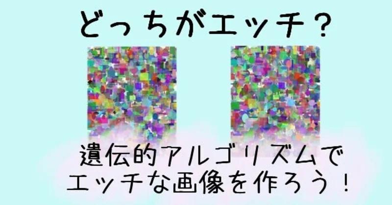 f:id:ochimusha01:20210212154220p:plain