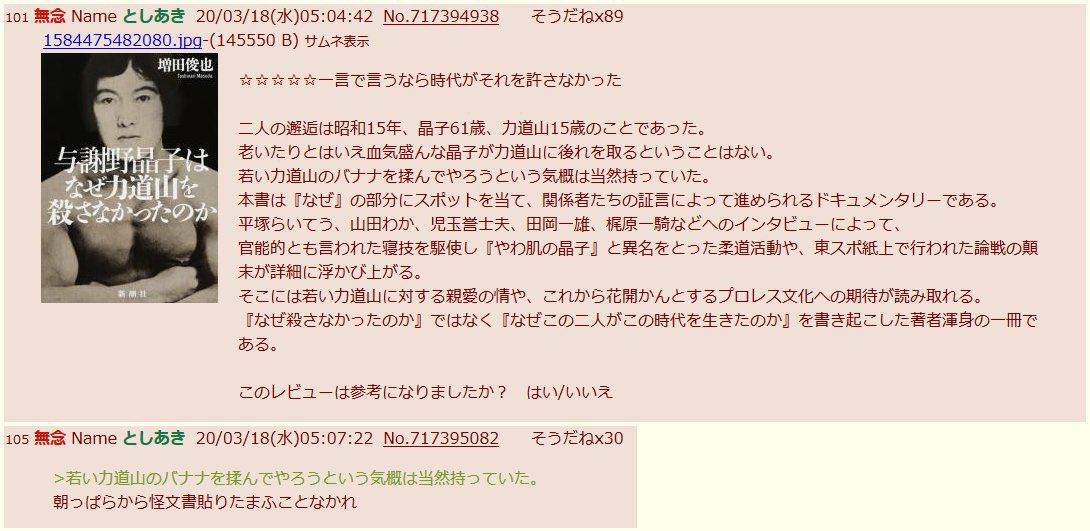 f:id:ochimusha01:20210228071544p:plain