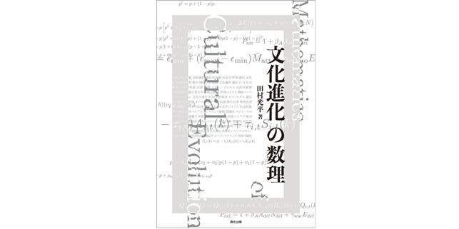f:id:ochimusha01:20210517070215p:plain