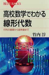 f:id:ochimusha01:20210621144559p:plain