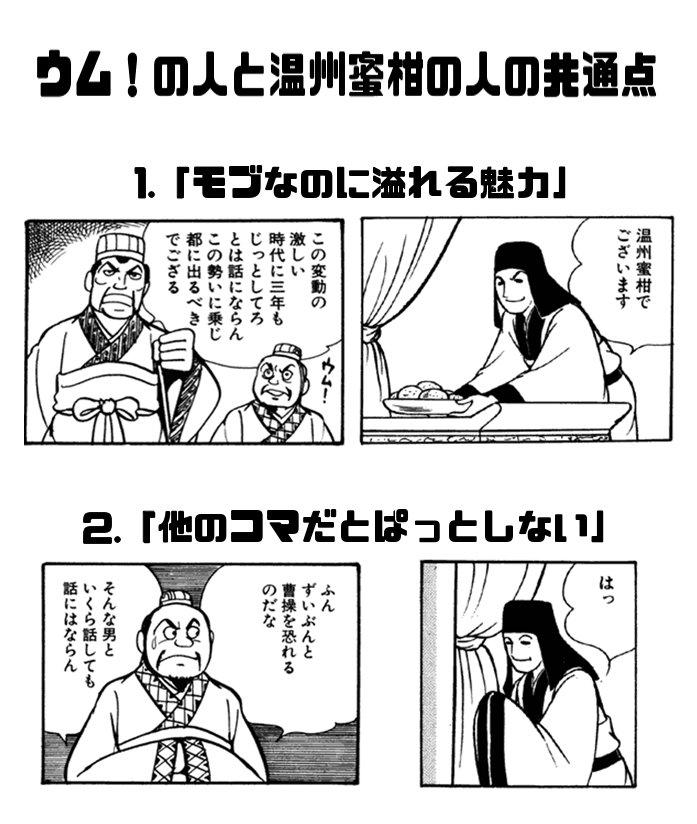 f:id:ochimusha01:20210830143300p:plain