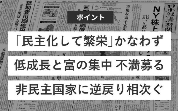 f:id:ochimusha01:20210917112011p:plain