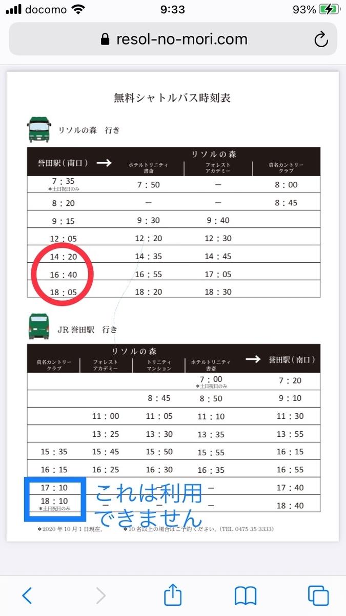 f:id:ochiyama:20201204093340j:plain