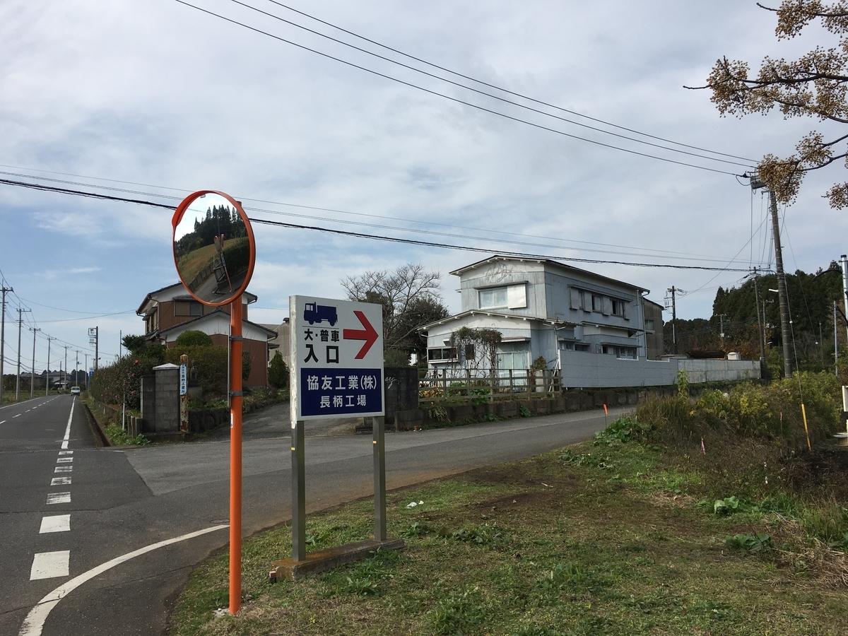 f:id:ochiyama:20201213105212j:plain