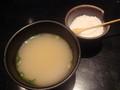 [スープ]