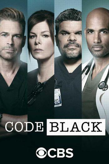 コードブラック医療海外ドラマ