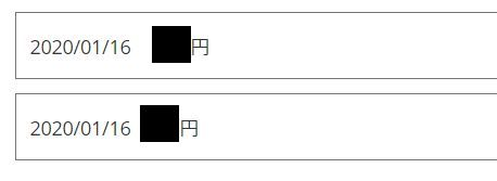 f:id:oclife:20200117113358j:plain