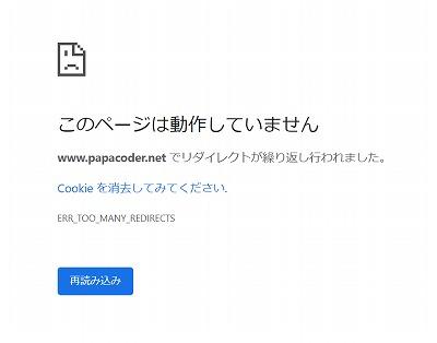 f:id:oco777:20200420085722j:plain