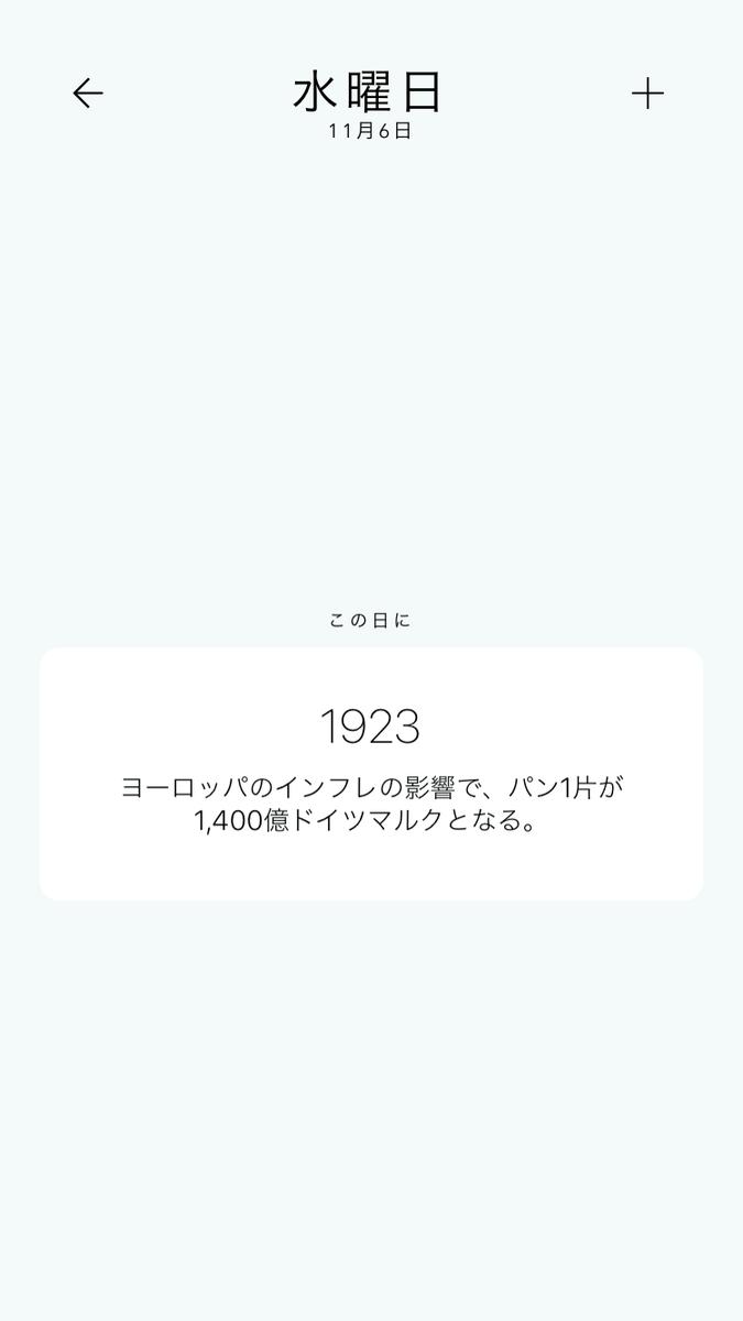 f:id:oconomy19:20191113000754p:plain
