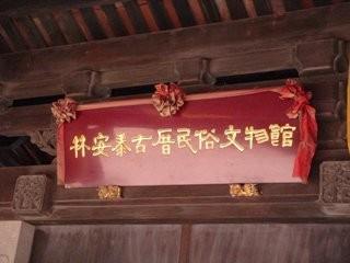 http://f.hatena.ne.jp/images/fotolife/o/octavarium_2/20080316/20080316125623.jpg