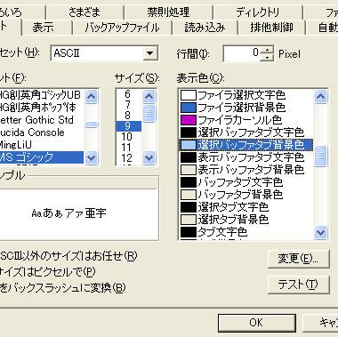f:id:octech:20080508121100j:image