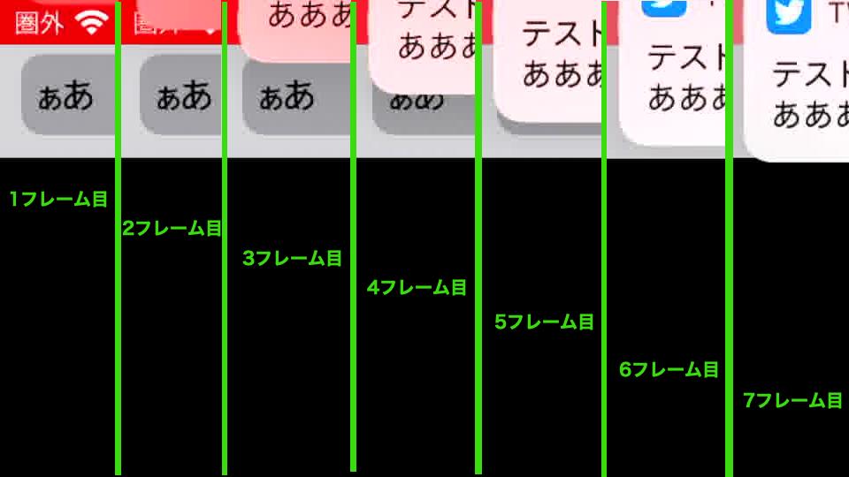 f:id:octu0:20210908171411p:plain