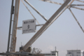 [鉄塔]横浜火力北線9号