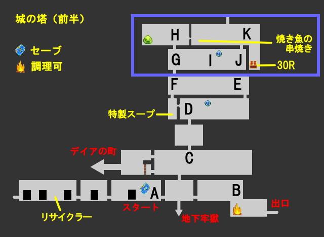 f:id:ocyoco:20210127003230j:plain
