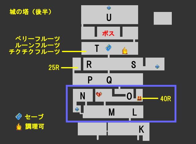 f:id:ocyoco:20210127003424j:plain